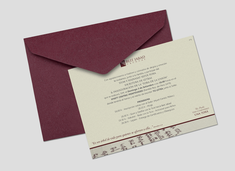 torah-invitation-card-chabad